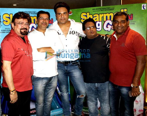 सितारों ने फ़िल्म 'शर्मा जी की लग गई' की स्पेशल स्क्रीनिंग की शोभा बढ़ाई