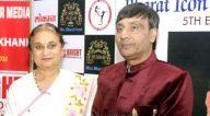 Photos: सितारों ने 5वें भारत आईकॉन अवॉर्ड्स 2020 की शोभा बढ़ाई